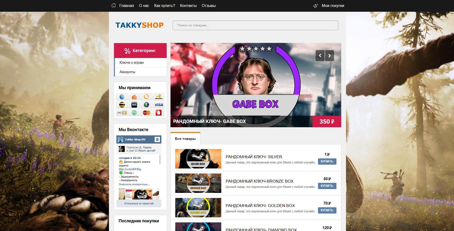 Casino online - рейтинг лучших игровых интернет казино онлайн.