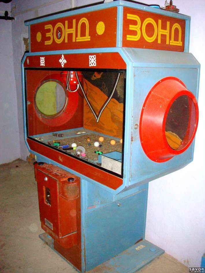 Автомат Лунная пантера в официальном онлайн казино.