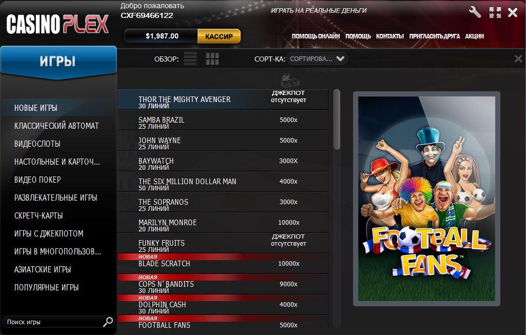 Онлайн казино 777 Оригинал лучшее казино в Интернет с.