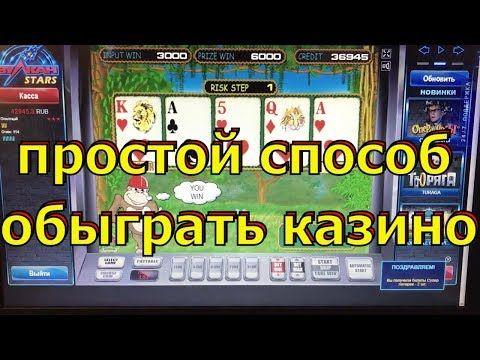 Вулкан 777 Игровые автоматы бесплатно и без регистрации