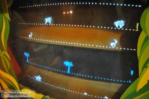 Игровые автоматы ретро Vapetrade Expo Casino