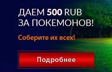 Бесплатные аппараты Вулкан играть без регистрации онлайн