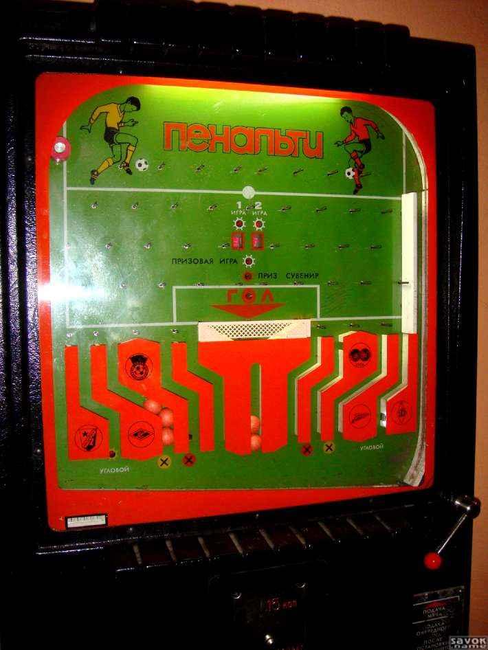 Игровой автомат Slot-O-Pol Deluxe в интернет казино Slot.