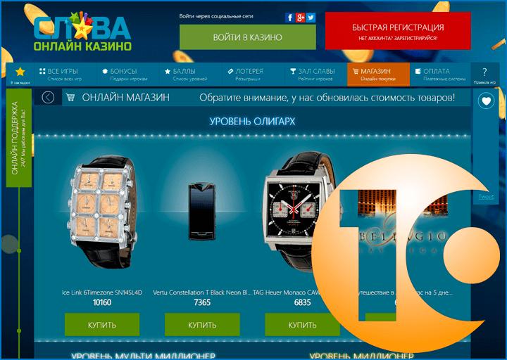 Официальный сайт Frank Casino казино Франк