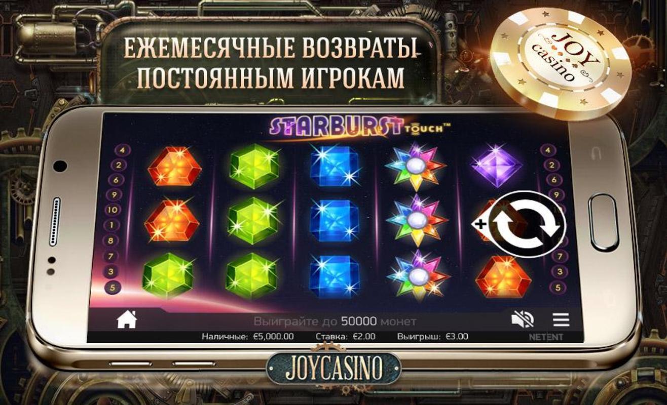 Зеркало казино Франк - frankcasino-
