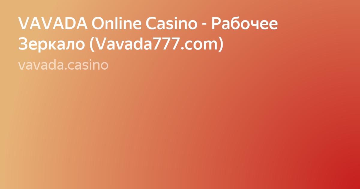 Казино Казино-Х Бонус коды за регистрацию + бонусы на.