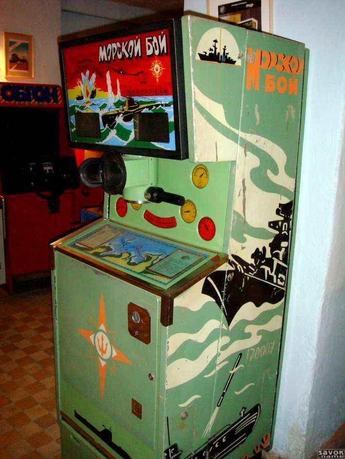 Игровой автомат Crazy Monkey Обезьянки. Играть в игровой.