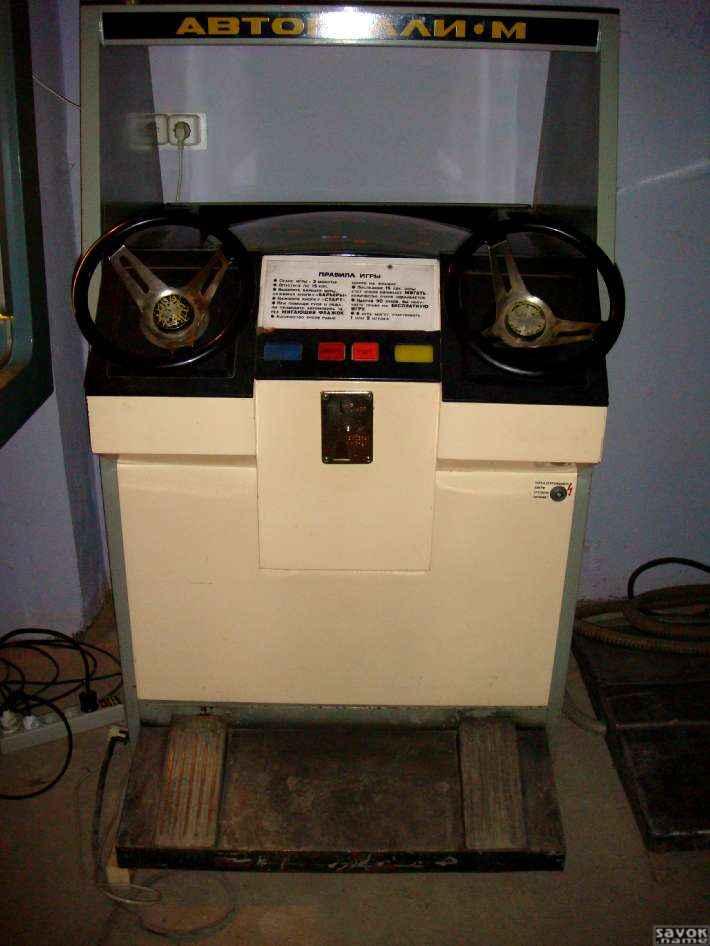 Играть в игровой автомат Fruit Sensation в онлайн казино.