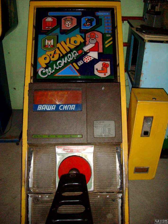 Игровые автоматы Jackpot 6000 бесплатно и без.