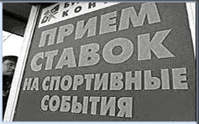 Букмекерская контора Пари-Матч Live-ставки