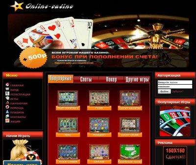 Как выиграть в рулетку - Онлайн-казино GoldCup
