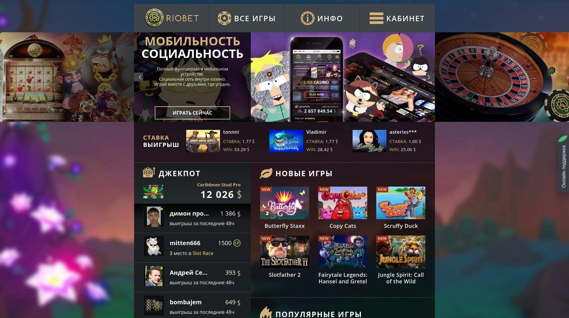 Игровые автоматы с выводом реальных денег онлайн