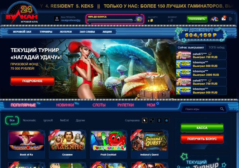 Казино Вулкан игровые автоматы онлайн, азартные игры.