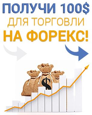Бонусы интернет казино Азино777 / Azino777