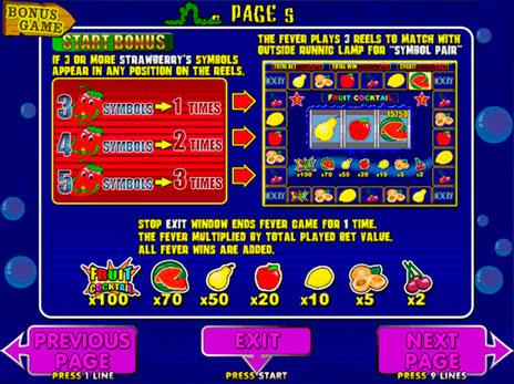 Игра Клубничка - игровые автоматы Fruit Cocktail играть.
