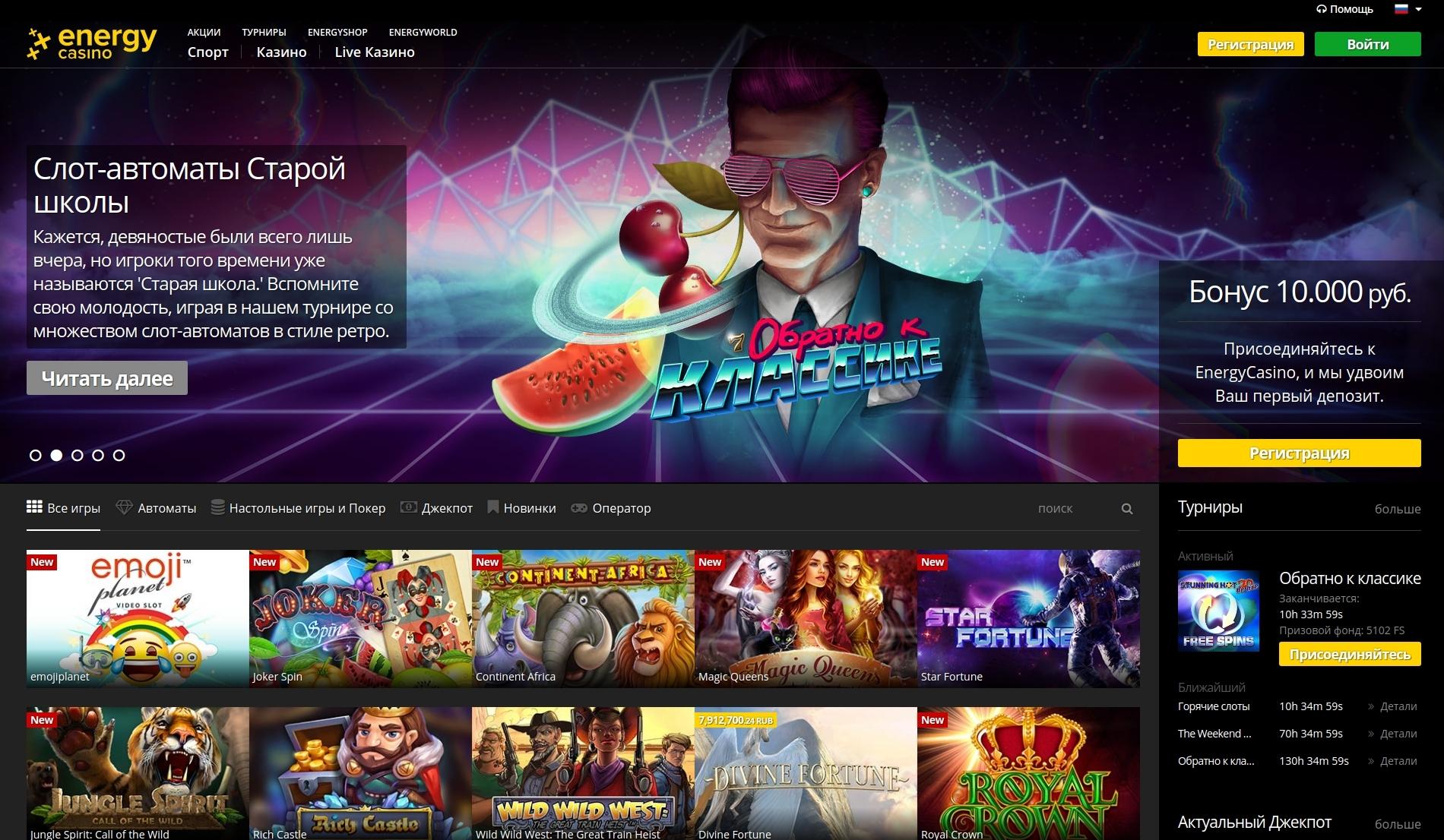 Riobet - Рейтинг лицензионных онлайн казино 2019 года