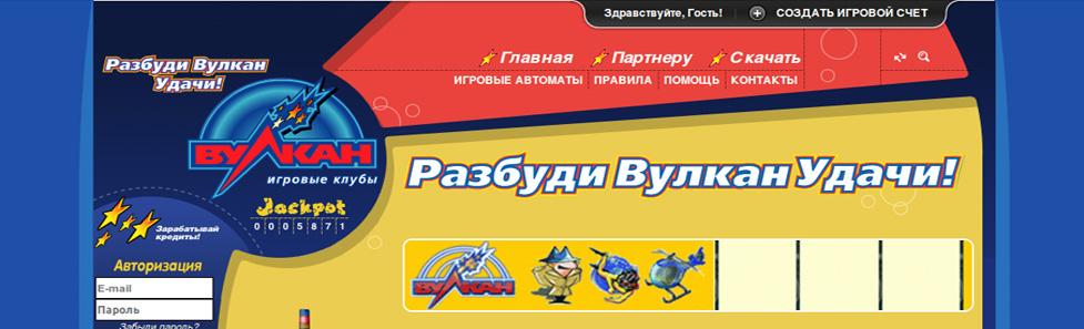 Вулкан 24 казино - игровые автоматы онлайн и зеркало.