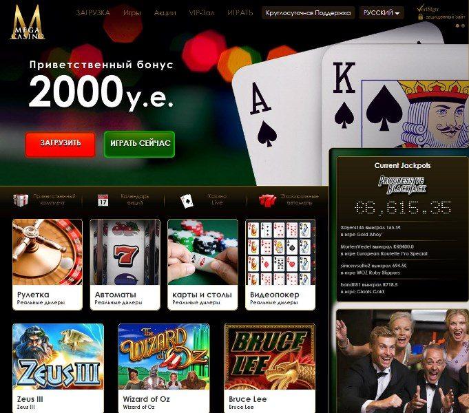 Бездепозитные Бонусы Онлайн-Казино 2019 Casino Guru