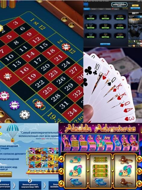 Бездепозитные бонусы за регистрацию в онлайн казино с.