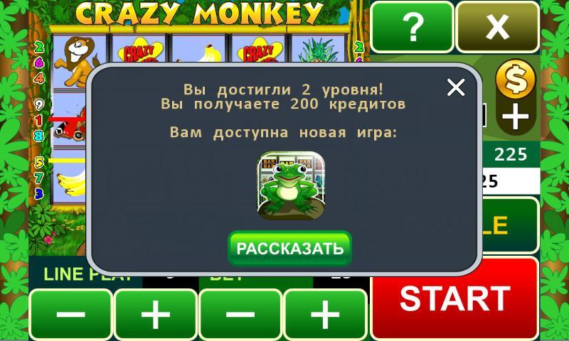 Crazy Monkey - скачать на Андроид Ru-
