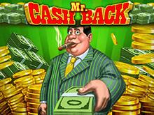 Игровой автомат Break Da Bank Again играть онлайн.