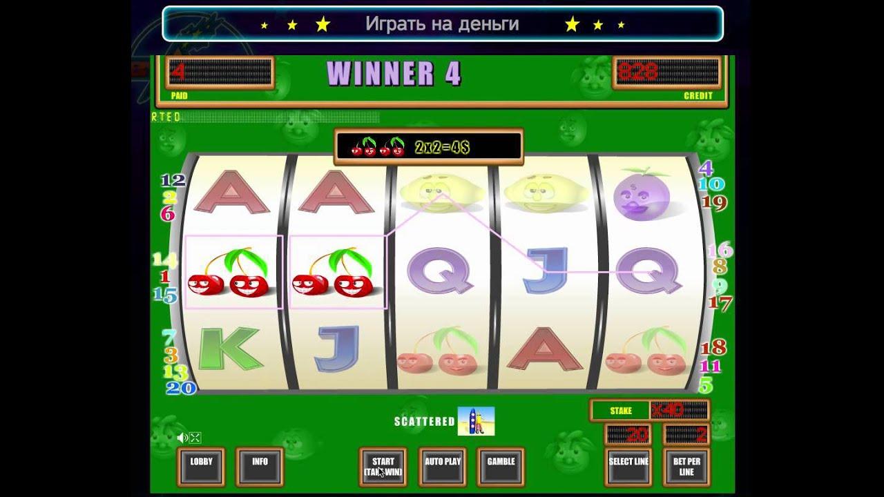 Игровые Автоматы Онлайн Бесплатно Сумасшедшие Помидоры.