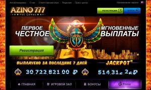 Онлайн казино с минимальным депозитом 1 рубль, играть.