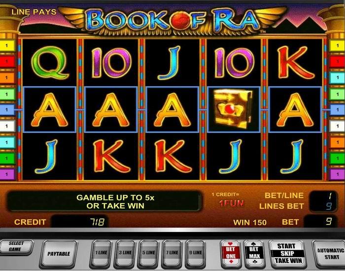 Игровые автоматы Вулкан Демо — играть бесплатно и без.