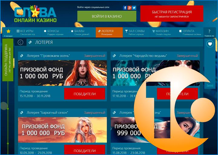 Казино онлайн Casino Online игровые автоматы.