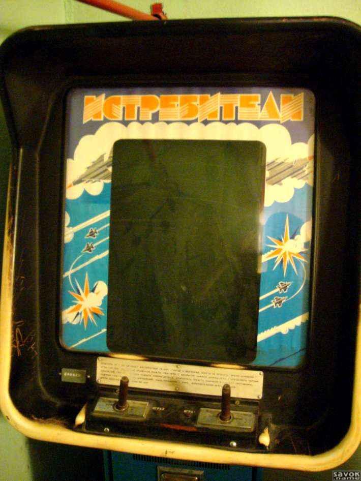 Columbus - Игровые автоматы