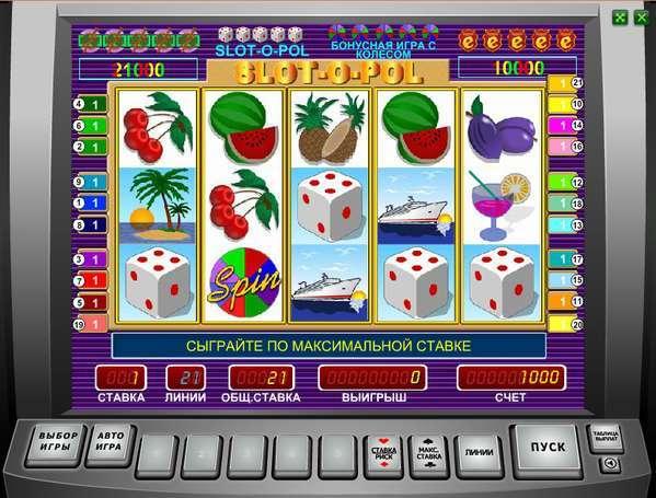 Игровые автоматы 🎰 играть онлайн бесплатно и без регистрации