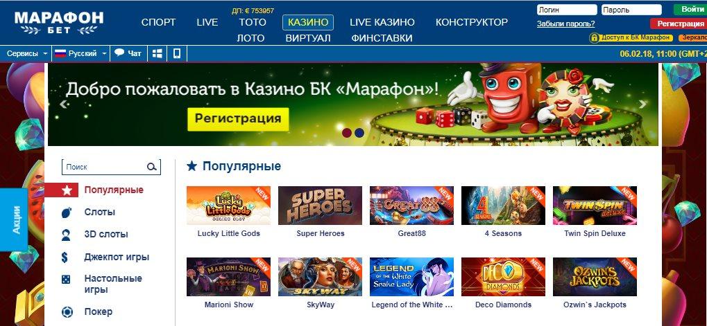 Обзор онлайн-казино Эверум Казино Everum Casino — бонусы и.