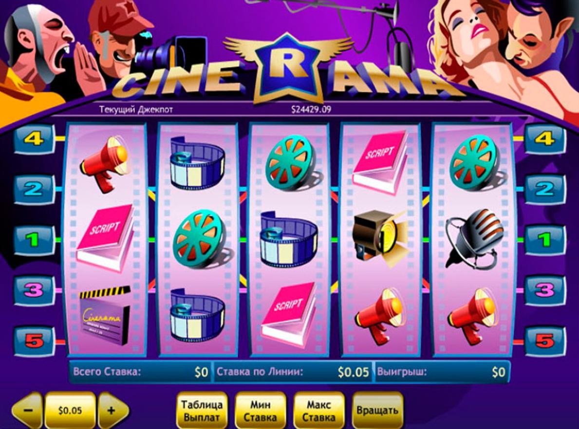 Рейтинг онлайн казино на реальные деньги рубли для.