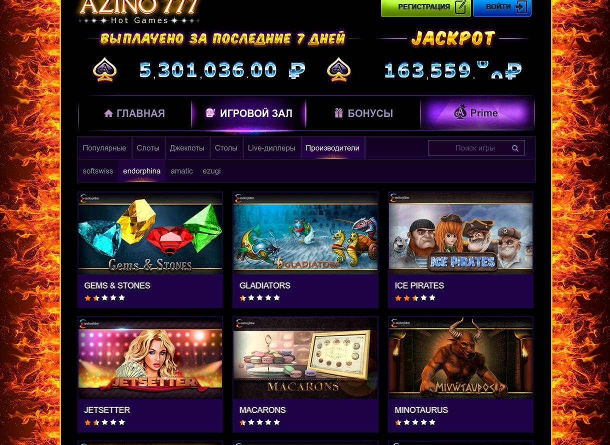 Онлайн-казино широкий ассортимент.